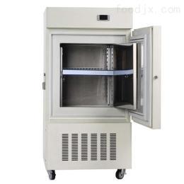 RBL-60-50-LA超低溫冰箱