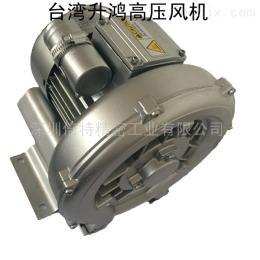 EHS-629升鸿高压鼓风机