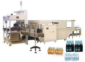 ZBSF/WS3020型无托盘(双推式)自动套膜热收缩包装机