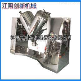 不锈钢V型混合机 混合机生产厂家 食品混合机