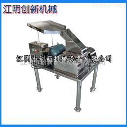 GFSJ高效粉碎機 中藥材粉碎機 刀片式高效粉碎機生產廠家