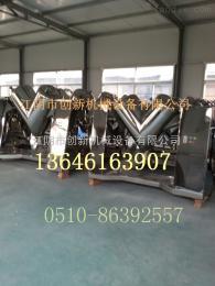 GH-V100/500/2000型高效混合機\化工混合機、食品混合機、制藥混合機