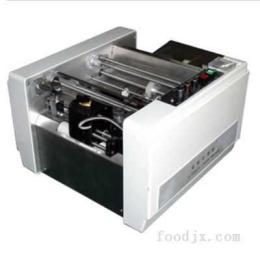 金利兴机械LS-300A型压痕、墨轮两用打码机