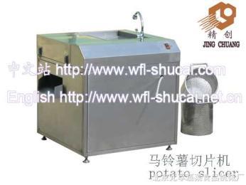 QPJ-380型(油炸薯片生產線)薯片機