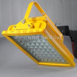 加油站led防爆燈|加油站罩棚防爆燈|加油站免維護防爆燈100w