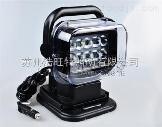 DC12V轻便式遥控搜索灯T5180-50W远射程强光搜索led灯车载式LED遥控探照灯
