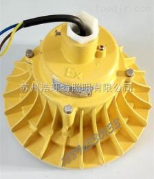 LED高效节能防爆顶灯A805-30W工厂仓库led防爆照明灯高效防爆吸顶灯