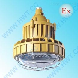 HBND-A803-II防水防尘50w/60wled防爆灯 节能环保免维护防爆顶灯