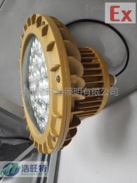 枣庄节能防爆led灯,大功率led防爆照明灯