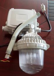 HF1104大唐电厂防眩泛光灯 150w防眩弯灯