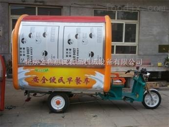 JSHM-ZCC电动早餐车 移动早餐车 一个不容错过的好项目