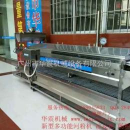 廣州市華震機械設備