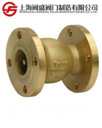 HC41X全銅消聲止回閥