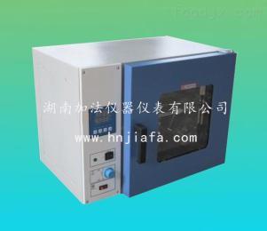 JF0301加法供應液壓液水解安定性測定器SH/T0301