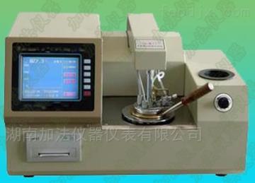 JF261Z全自動閉口閃點測定器GB/T261