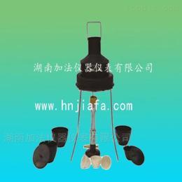 JF268康氏殘炭測定器GB/T268