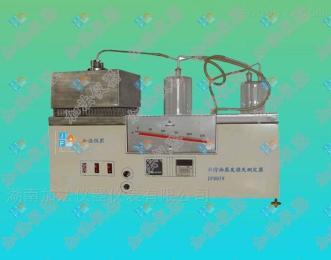 JF0059潤滑油蒸發損失測定儀SH/T0059
