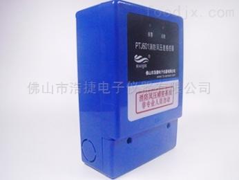 PTJ601加压送风压差传感器,消防防排烟风压控制器