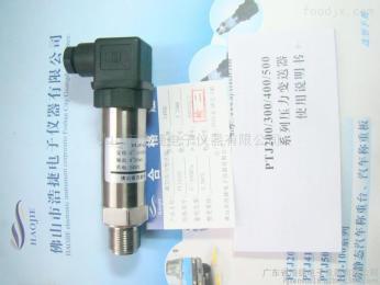PTJ205食品加工供水系统用压力传感器