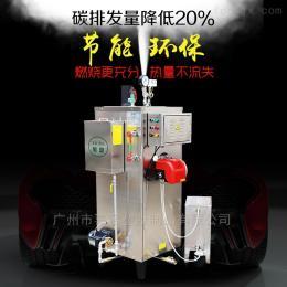 40kg旭恩燃油蒸汽发生器节能环保蒸汽锅炉