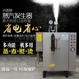 旭恩72kw电蒸汽发生器节能工业蒸汽锅炉