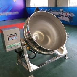 100-1500L蒸汽加热可倾式厨房专用夹层锅 蒸煮锅