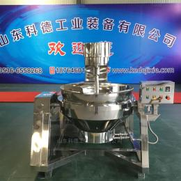 定制供应大型中央厨房专用行星搅拌炒锅燃气加热