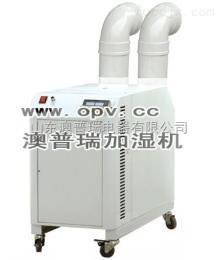 XH-J22山东食品超生波工业加湿器 双出雾口