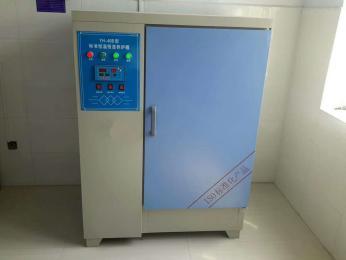 PJK-HDO-5 智能混凝土恒温电热干燥箱养护箱