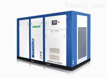DVA一般變頻噴油螺桿空壓機90~250KW生產廠家