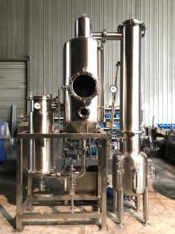 醬油單效濃縮器  調味品蒸發器 骨湯濃縮鍋