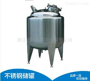 不锈钢储罐 专业定制大型户外储罐