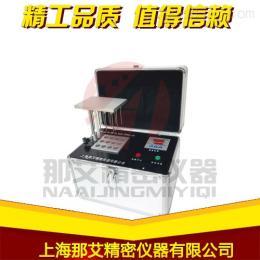 NAI-BNS-12便携式样品浓缩仪价格,实验室氮吹仪厂家