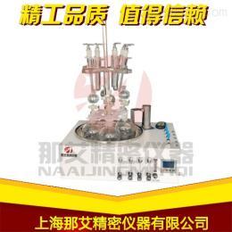 NAI-LHW-4广西南宁水质硫化物吹气仪厂家价格