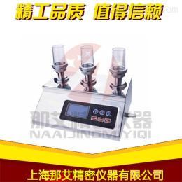 NAI-XDY-3A福建厦门三联微生物限度仪厂家价格