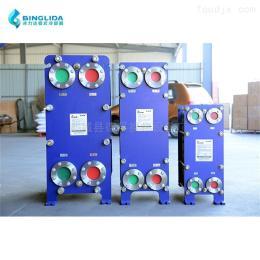 DFM5-4供应德孚饮料食品杀菌专用板式换热器