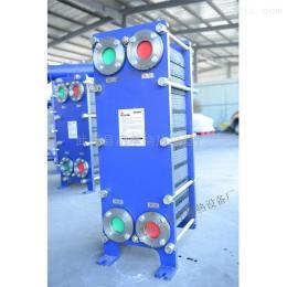 DFM5-5德孚厂家售DFM5-5牛奶杀菌专用板式换热器