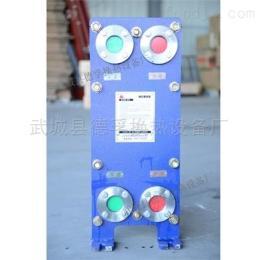 DFM5-5冰力达直销云南豆浆厂冷却用不锈钢板式冷却