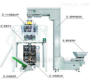 豆奶粉自动包装机