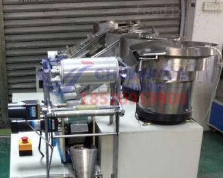 CY-420螺丝自动点数包装机械