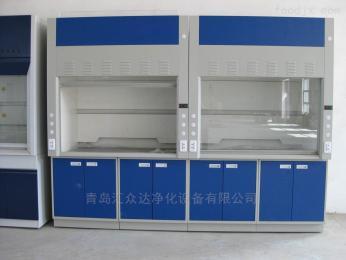 实验室净化设备  通风柜