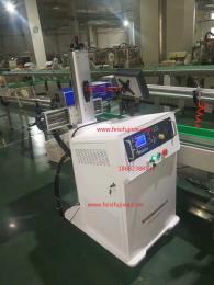 LMT5000斐斯福四川彩色飲料瓶蓋激光打碼機