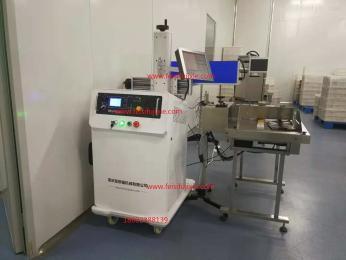 LMT3000斐斯福食品包装袋铝塑复合膜BOPP激光喷码机