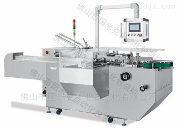 TMK广东灯泡装盒机 节能灯封盒机