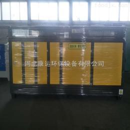 KYUV-10汽修厂4S店烤漆房喷漆废气净化设备