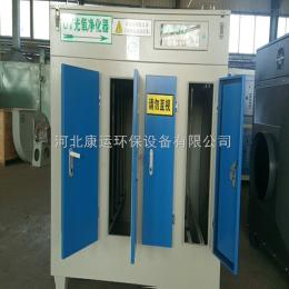 KY-UV-10食品加工厂废气异味净化设备
