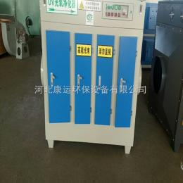 KYUV食品厂的废气处理首选光氧催化废气净化设备