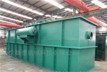 山东桑德机械 造纸废水处理设备 厂家直销