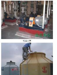 中央空调工程