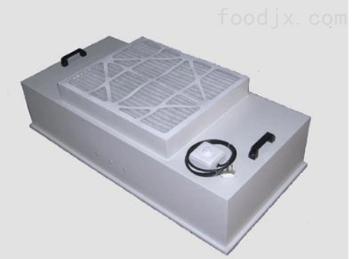 不銹鋼型FFU凈化單元